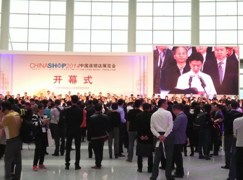奥凯参加福州第十六届中国连锁店展览会