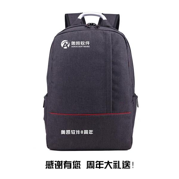 奥凯软件8周年定制包包
