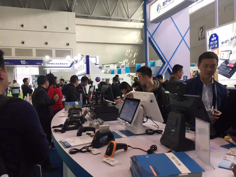 奥凯软件亮相重庆零售博览会,精彩纷呈ing......