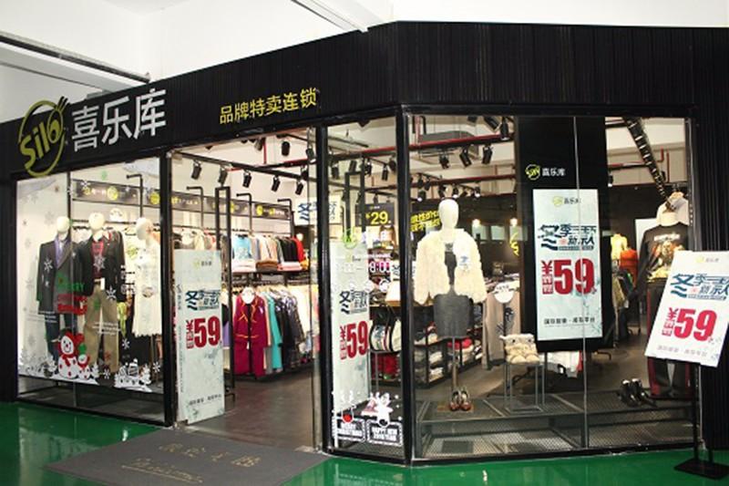 奥凯收银软件,服装专卖收银软件,服装店收银软件系统