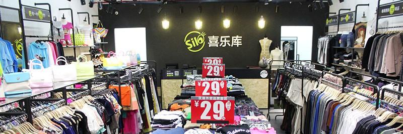 服装店收银软件,服装店管理软件,服装专卖软件