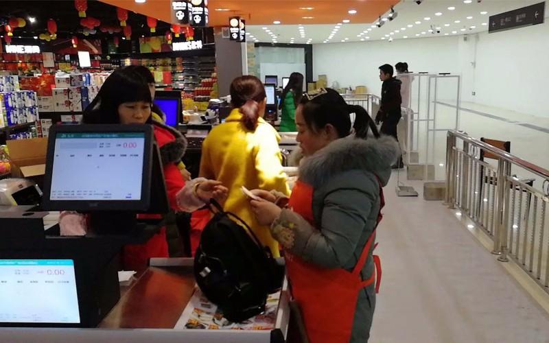 超市收银软件,超市收银系统,超市管理系统
