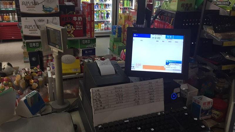 便利店收银系统