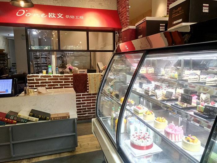 烘焙店收银系统