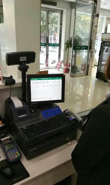 奥凯软件烟草连锁店收银系统